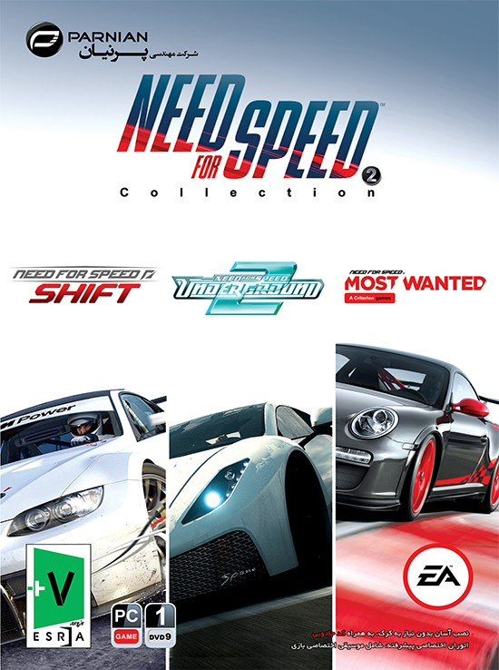 Need-for-Speed-Collection-2